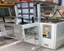 Forming Collar Bag Packaging Machine, FFS Machine PREWA